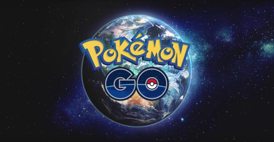 Pokemon Đi xác nhận sự kiện vào tháng 2 năm 2020 1