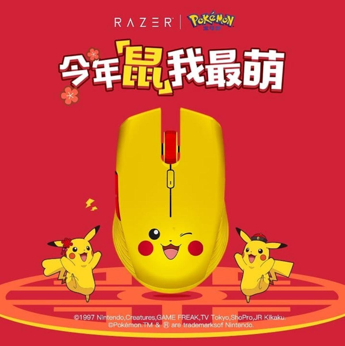 Razer tiết lộ chuột chơi game Pikachu Atheris độc quyền Trung Quốc 1