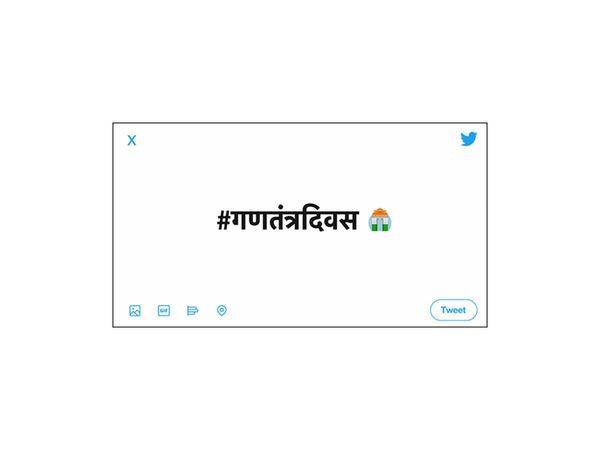 Twitter  ra mắt biểu tượng cảm xúc Cổng ba màu Ấn Độ để đánh dấu Ngày Cộng hòa thứ 71