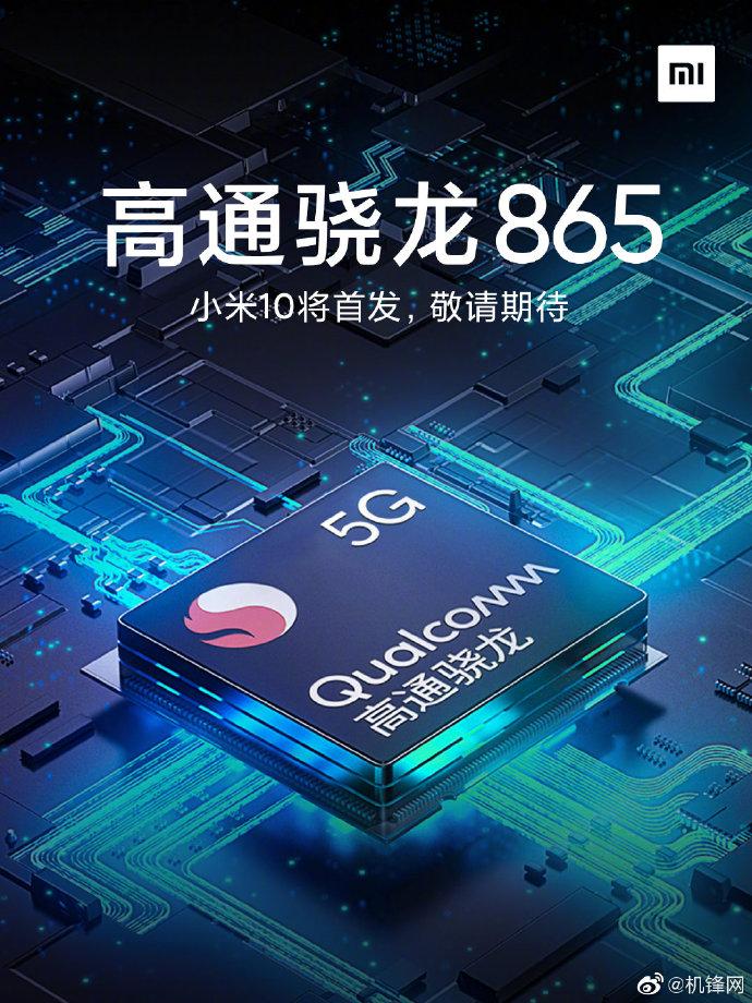 Snapdragon 865 SoC của Xiaomi Mi 10
