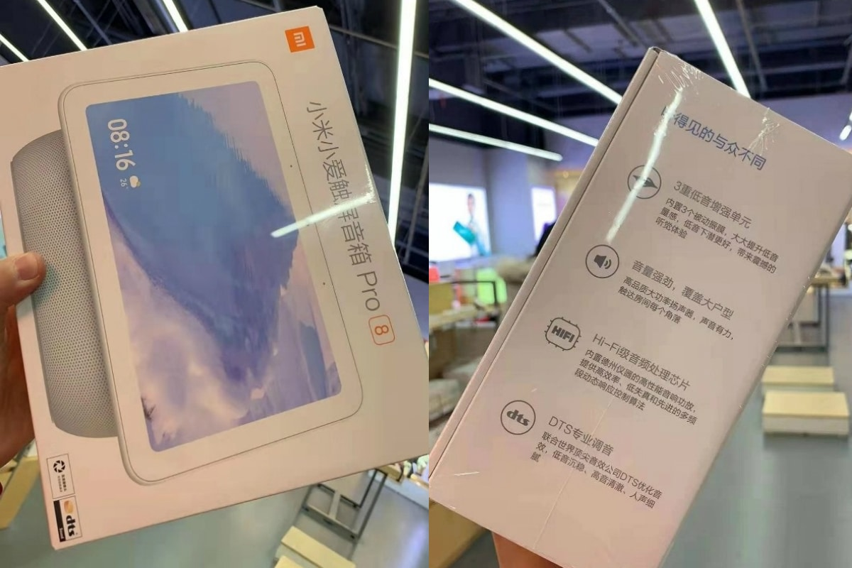 Xiaomi Smart Display Tipped to Be in the Works With Google Nest Hub-Like Design