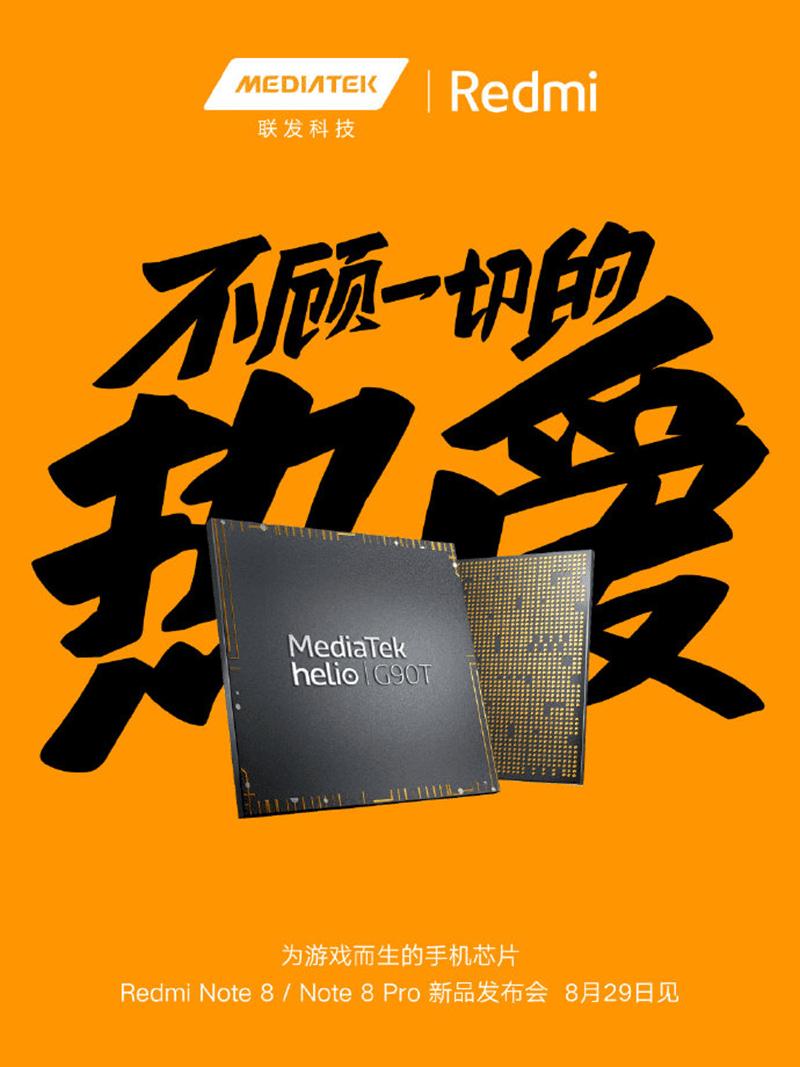 Redmi Note 8  điện thoại sẽ được cung cấp sức mạnh bởi chip MediaTek Helio G90T cấp độ chơi game! 1