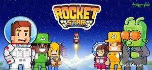 "Rocket Star MOD Không giới hạn apk apk ""width ="" 740 ""height ="" 343 ""srcset ="" https://hackdl.com/wp-content/uploads/2019/11/Rocket-Star-Idle-Space-Factory-Cover- 300x139.jpg 300w, https://hackdl.com/wp-content/uploads/2019/11/Rocket-Star-Idle-Space-Factory-Cover.jpg 600w ""size ="" (max-width: 740px) 100vw, 740px"