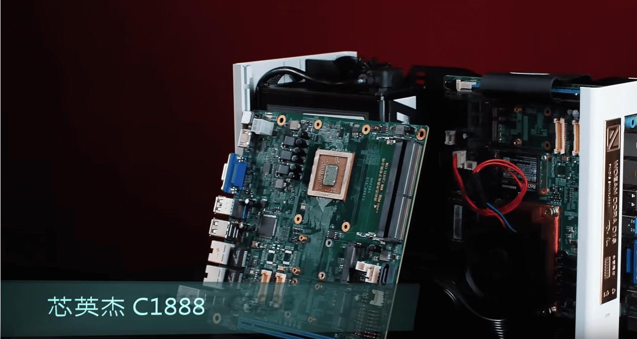 Sản xuất tại trung quốc 8CPU -core x86 xuất hiện trên thị trường 6