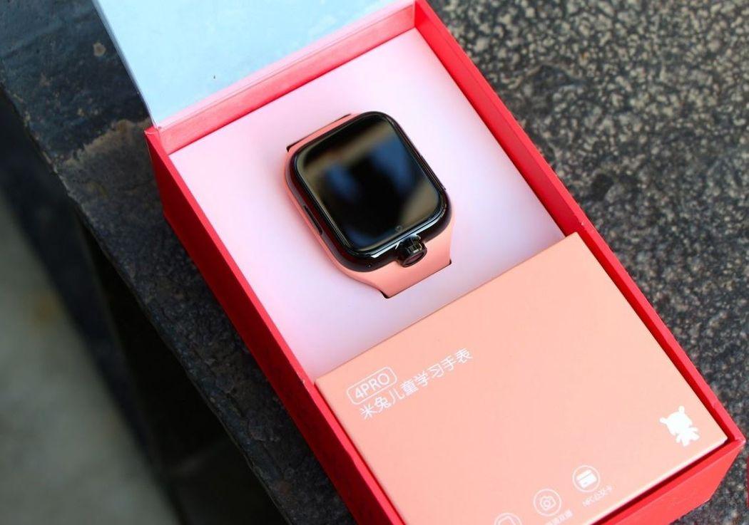 Thỏ Xiaomi 4 Đánh giá chuyên nghiệp: Đồng hồ thông minh dành cho trẻ em tốt nhất 2020 1