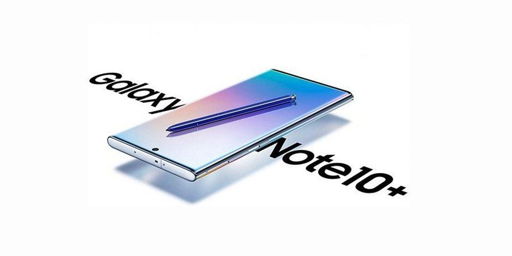 Đây là nơi phát trực tiếp của Samsung Galaxy Note    ...