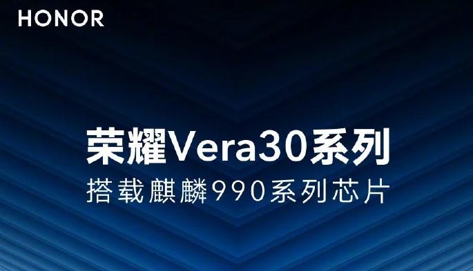 - Honor Vera30 Honor sẽ xuất hiện với màn hình 5G và 90Hz »-