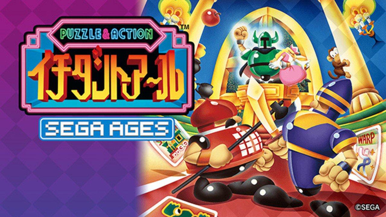 Sega Ages Puzzle & Action: Ichidant-R sắp ra mắt tại Nhật Bản Switch eShop