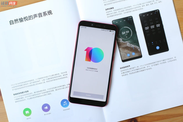 Xiaomi bao gồm một công tắc để kết thúc thông báo MIUI