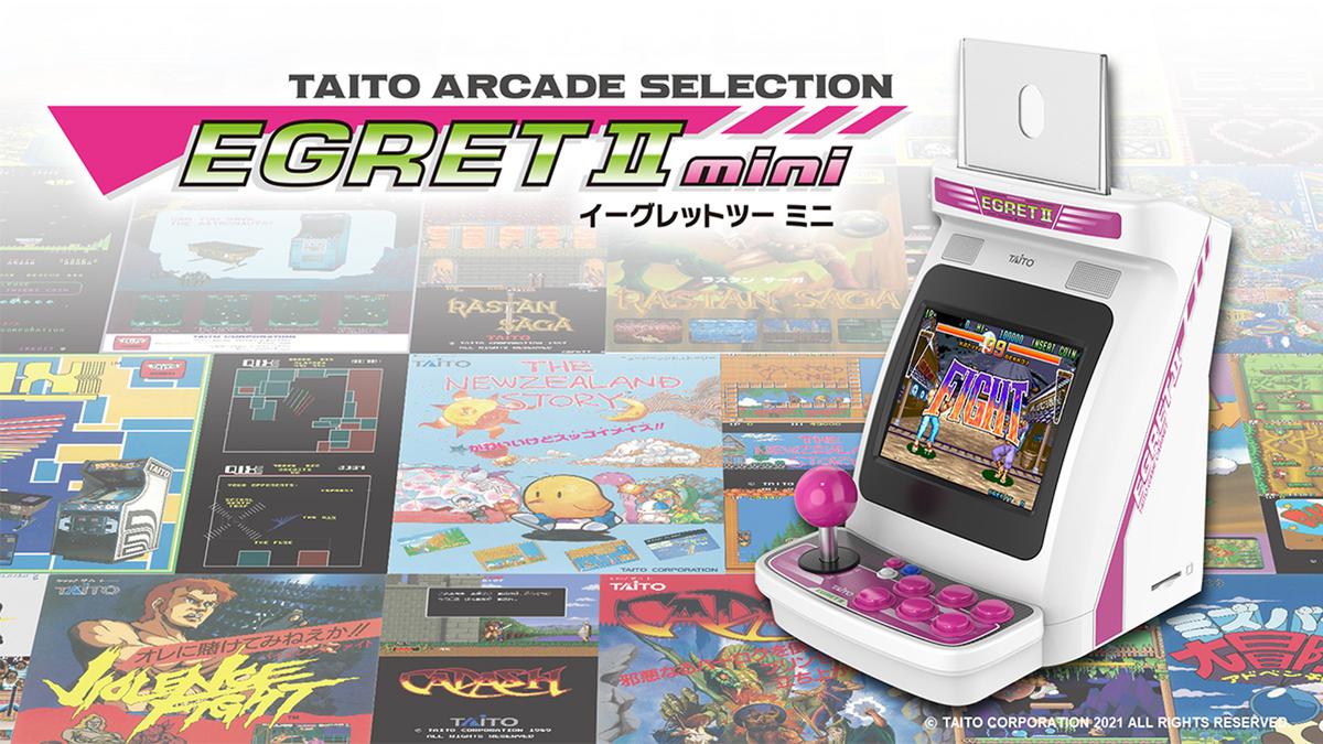 Taito Egret II Mini có logo và các trò chơi tương thích