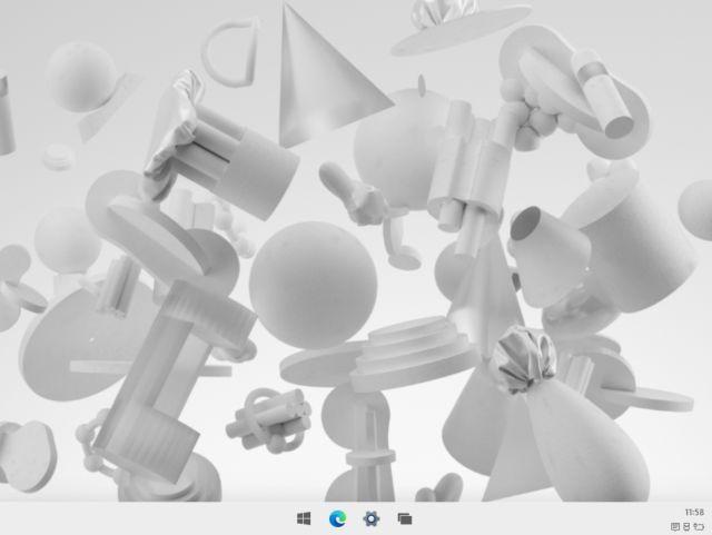 Chạy Windows 10X trên PC của bạn (2021)
