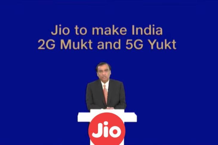 quan hệ đối tác 5G của jio google